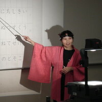 Former Community College Japanese Instructor gives Japanese lessons at Ewa Beach area
